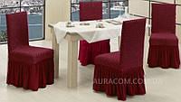 Чехлы на стулья с юбочкой, Altinkoza. бордовые 6 штук
