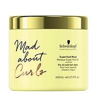 Маска для очень кучерявых волос Schwarzkopf Professional Mad About Curls Superfood Mask, 650 ml