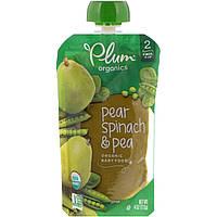 Детское пюре из шпината, гороха и груши, (Organic Baby Food, Stage 2), Plum Organics, 113 г