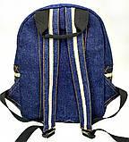 Детский рюкзак ЕЖИК, фото 4