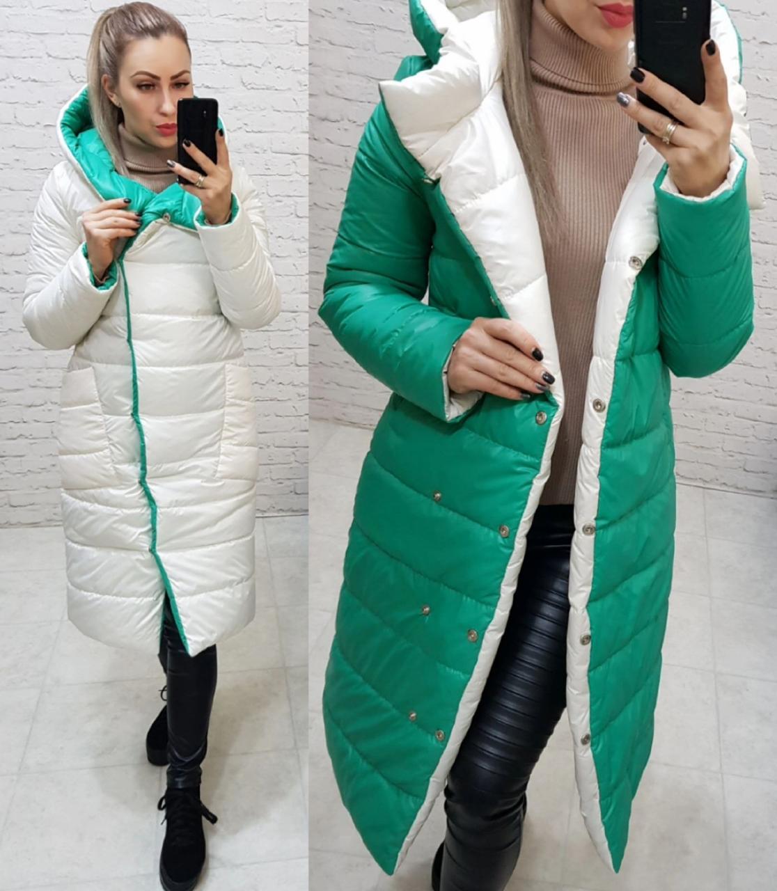Куртка евро зима двусторонняя с капюшоном арт. 1007 молочный с изумрудно зеленым