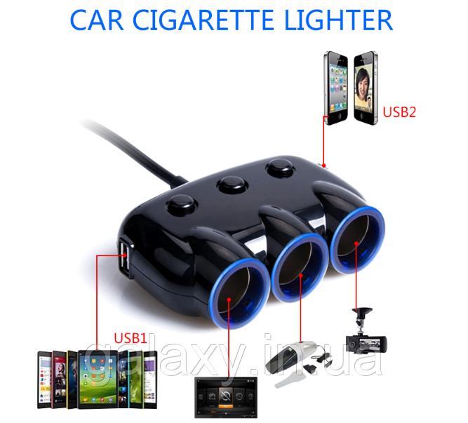 Розгалужувач прикурювача з двома USB трійник автомобільний з подовжувачем чорний