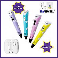 ОРИГИНАЛ 3D Ручка для детей Myriwell RP-100B  3D Pen с LCD дисплеем второго поколения