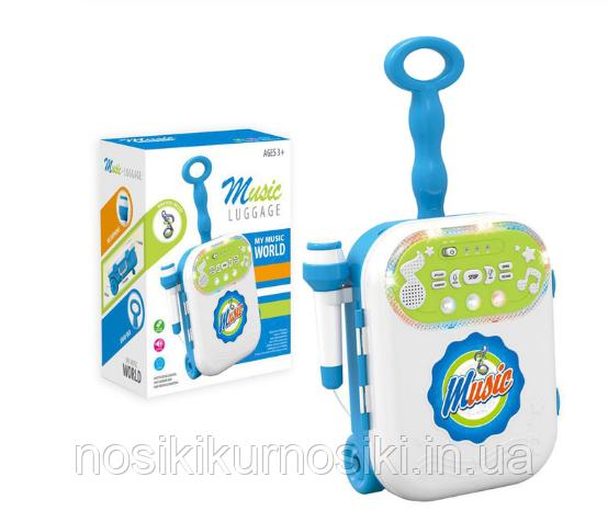 Детский музыкальный чемодан на колесах с микрофоном — цвет голубой