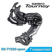 Shimano RD-TY500 Tourney Перекидка задняя 6-7 передач крюк