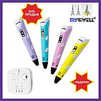 ОРИГИНАЛ 3Д Ручка 3D Pen  принтер Myriwell RP 100B с LCD дисплеем второго поколения + подарок