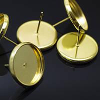 Основы для Пусет из Латуни, под Кабошон, Цвет: Золото, Размер: 12х16мм, Толщина Стержня 1мм, Внутренний Диаметр 14мм, (УТ0005899)