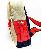 Дитячий рюкзак свинка Пепа, фото 5