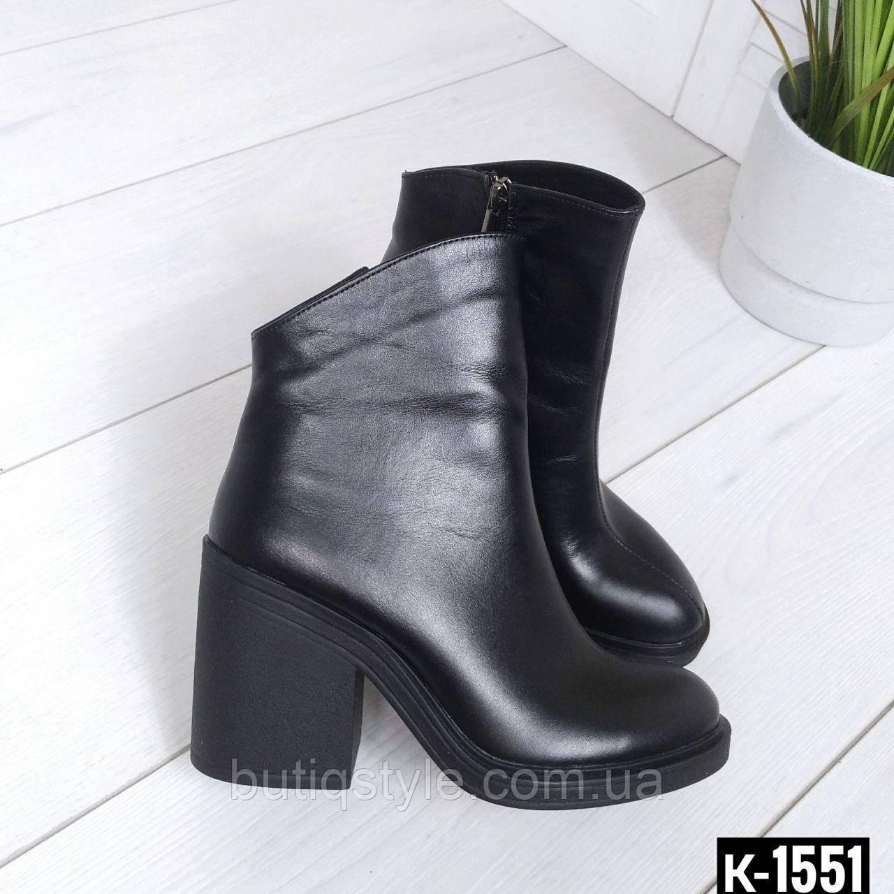 Зимние черные ботинки натуральная кожа на меху