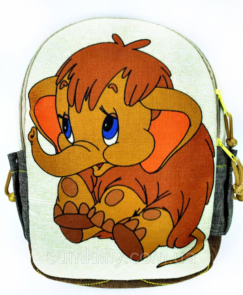 Детский рюкзак Мамонтенок 2