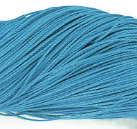 Шнур Вощеный Полиэстер, подходит для плетения браслетов, Цвет: Темно-голубой, Размер: Диаметр 1мм, около 80м/связка, (УТ0003528)