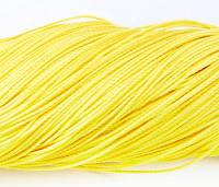 Шнур Вощеный Полиэстер, подходит для плетения браслетов, Цвет: Желтый, Размер: Диаметр 1мм, около 80м/связка, (УТ0003492)