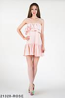 Асиметричне плаття зі спущеними рукавами і розрізом на нозі Melisa