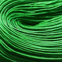 Шнур Вощеный Хлопковый, Цвет: Зеленый, Размер: Толщина 1мм, около 80м/связка, (УТ000003382)