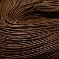 Шнур Вощеный Хлопковый, Цвет: Коричневый, Размер: Толщина 1мм, около 80м/связка, (УТ000004794)