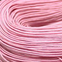 Шнур Вощеный Хлопковый, Цвет: Розовый, Размер: Толщина 1мм, около 80м/связка, (УТ000003385)
