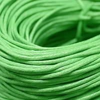 Шнур Вощеный Хлопковый, Цвет: Салатовый, Размер: Толщина 1.5мм, около 80м/связка, (УТ000004440)