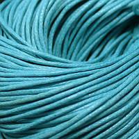 Шнур Вощеный Хлопковый, Цвет: Голубой, Размер: Толщина 1.5мм, около 80м/связка, (УТ000004437)