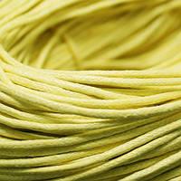 Шнур Вощеный Хлопковый, Цвет: Светло-желтый, Размер: Толщина 1.5мм, около 80м/связка, (УТ000004436)