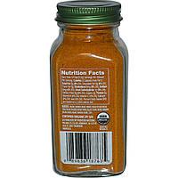 Simply Organic, Порошок карри, 3 унции (85 г)