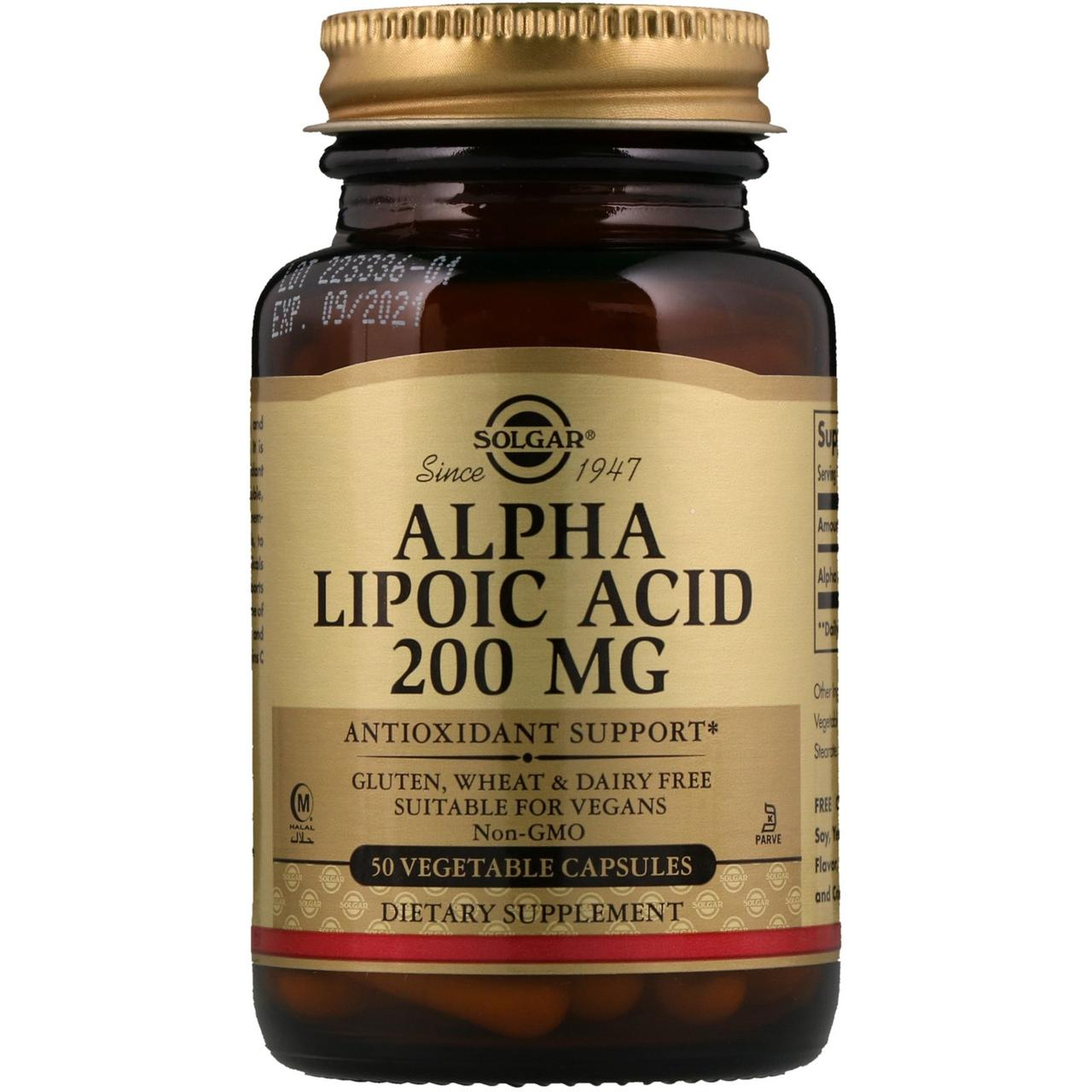 Альфа-липоевая кислота, Solgar, 200 мг, 50 капсул