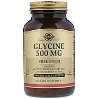 Глицин, Glycine, Solgar, 500 мг, 100 капсул