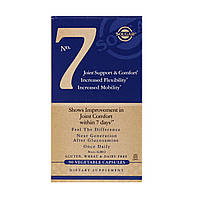 Поддержка суставов (No. 7, Joint Support & Comfort), Solgar, 90 капсул