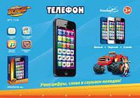 Телефон мобильный игрушка PLAY SMART 7376A Вспыш интерактивный,Музыкальная   свет кор 14,6*10*2 /288/