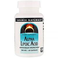 Альфа-ліпоєва кислота, Source Naturals, 300 мг, 60 кап.
