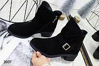 Женские зимние ботинки натуральная замша р 40 стелька 25,5
