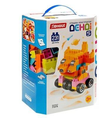 Конструктор ДЕНДИ - 5 коробка 231 дет.JU-71375. Конструктор для Малышей с Большими Деталями.