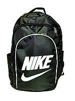 Мужской спортивный и городской рюкзак Nike ( Найк) непромокаемый 3 отделения. Черный с белым принтом