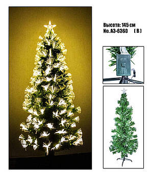 Искусственная елка с подсветкой A3-6360(B)