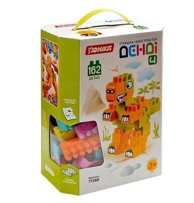 Конструктор ДЕНДИ - 4 коробка 162 дет.JU-71368.Конструктор для Малышей с Большими Деталями.