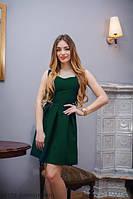 Симпатичне лялькове плаття з вирізом напів-серце Vervain