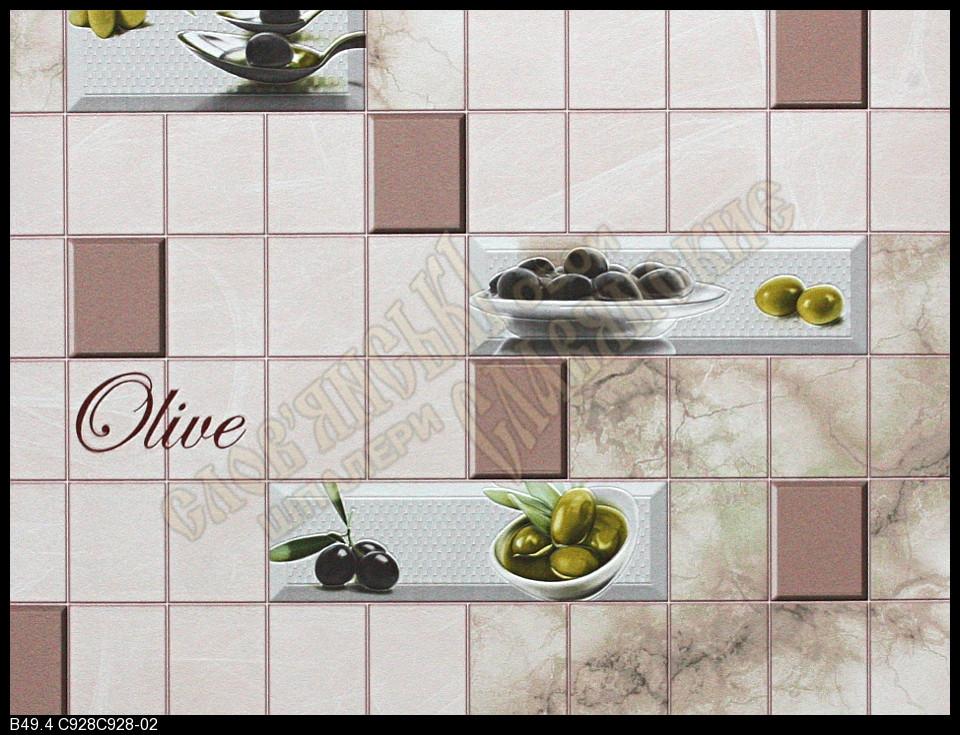 Обои винил, супер-мойка, оливки 928-02, 0,53*10м