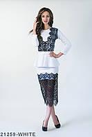 Оригінальна ошатне плаття зі знімним поясом басків і гіпюровими вставками Lotta