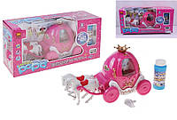 Музыкальная Карета для куклы 1088   батар.,свет,мыльные пузыри, в кор. 37*18*13см