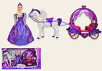Карета для куклы 234A  лошадь ходит, в кор. 59.5*20*32.5 см