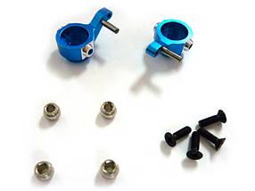 (82905) Blue Alum Steering Hubs 2P