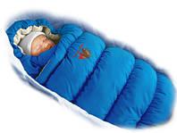 Детский конверт трансформер, пуховик Дутик - Inflated Blue Lux  ТМ Ontario Baby (Синий+мех)