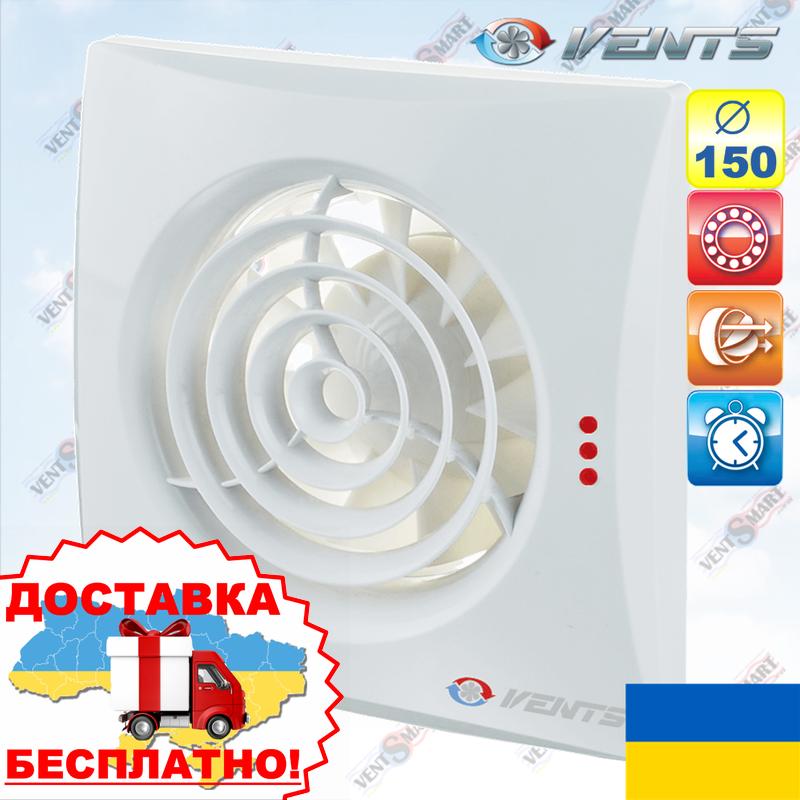 VENTS Квайт 150 Т с таймером задержки выключения (ВЕНТС 150 Quiet T)