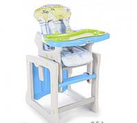 Детский стульчик для кормления Berber Tiesto Бесплатная доставка!