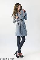 Зручне і стильне кашемірове пальто-халати з широкими лацканами Jessy