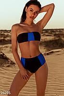Двухцветный купальник-бандо Gepur 26295