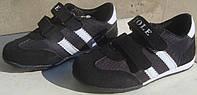 Детские кроссовки для мальчика, фото 1