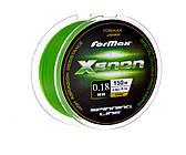 Леска ForMax Xenon 0.18мм
