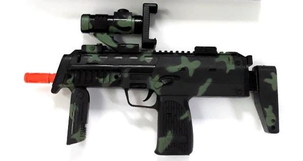 Игровой автомат виртуальной реальности AR Game Gun G04