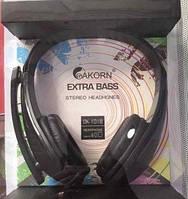 Наушники проводные Akorn OK-1018 с микрофоном