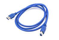 Кабель USB 3.0 AM-BM 5м
